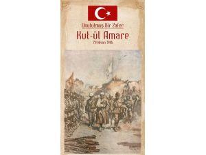 'Kut-ül Amare' Bursa Kent Müzesi'nde