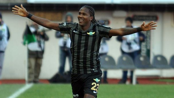 Trabzonspor, KAP'a bildirdi