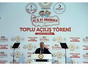 Başbakan Yıldırım'ın Erzincan ziyareti
