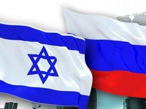 Eski Mossad Başkanı Halevy: Rusya ile savaş durumuna gelebiliriz