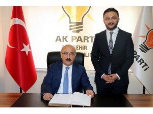 """Bakan Elvan: """"Türkiye'nin küresel güç haline gelmesini istiyorsak daha çok çalışmalıyız"""""""
