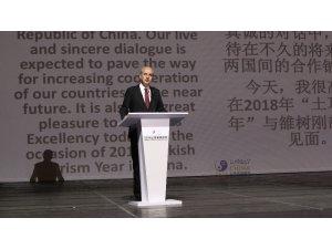 Çin'de Türkiye Turizm Yılı'nın galası yapıldı