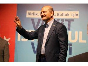 Bakan Soylu'dan Muharrem İnce'ye sert 'apolet' açıklaması