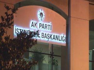 Cumhurbaşkanı Erdoğan, AK Parti İl Başkanlığında düzenlenen toplantıya katıldı