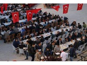 Tutak'ta iftar programı