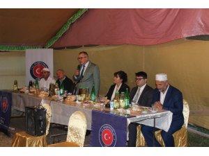 Azerbaycan'da TİKA iftarı
