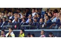 UEFA Şampiyonlar Ligi 3. Ön Eleme: Fenerbahçe: 1 - Benfica: 1 (Maç sonucu)