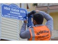 Ankara Büyükşehir'den şehitlere vefa