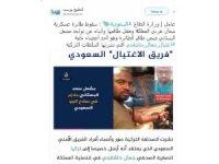 Kaşıkçı'nın infaz timinde yer alan Bostani'nin uçak kazasında öldüğü iddia edildi