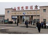Çin'de kömür madeninde göçük: 2 ölü