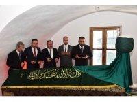 Bakan Yardımcısı Yerlikaya, Şeyh Edebali Türbesi'nde dua etti