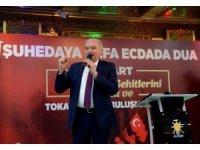 """Mevlüt Uysal: """"Bizi Çanakkale'de yok etmek isteyenler mücadelelerine hala devam ediyor"""""""