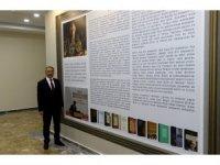 Prof.Dr. Fuat Sezgin'in adı AİÇÜ'de yaşatılacak