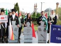Sivas'ta 'Çerkez Sürgünü' protesto edildi