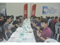 Gençlikspor'dan iftar programı