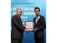 Erzurumlu Hafız Dünya birincisi