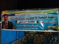 Gazze'de Mursi için taziye evi kuruldu