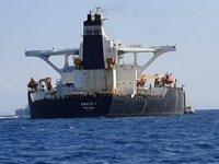ABD, İran'a ait petrol tankeri 'GRACE 1'e el konulmasını istedi!