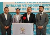 """AK Partili Özhaseki: """"Avrupa ülkeleri terör konusunda ikiyüzlü davranıyor"""""""