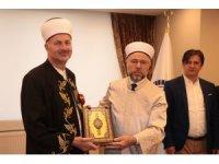 Bosna Hersek heyeti İl Müftülüğünü ziyaret etti