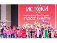 2'nci  Uluslararası Rus-Türk Dostluğu Festivali