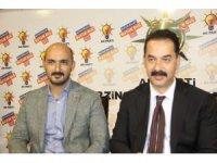 Erzincan'da Cumartesi günü AK Parti buluşması gerçekleşecek