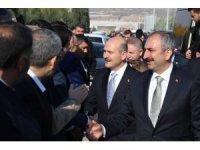 """Bakan Gül: """"Yargı reformu ile Türkiye hukuk sistemi daha adil bir hale gelecek"""""""