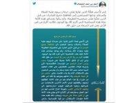 Umman Müftüsü Al Khalili'den, Fransız ürünlerine karşı boykot  övgüsü