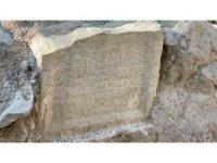 1500 yıllık mesaj