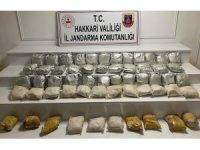 Yüksekova kırsalında 60 kilo eroin ele geçirildi