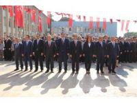 Bakan Yılmaz, Aydın'da Cumhuriyet Bayramı kutlamalarına katıldı