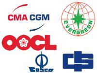 350 gemilik Okyanus İttifakı, 4 konteyner operatörü tarafından imza altına alındı