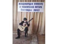 Devlet Konservatuarı öğrencisi Bulgaristan'dan ödülle döndü