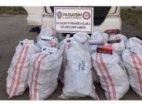 Mardin'de uyuşturucu ve kaçakçılık operasyonu: 4 gözaltı