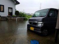 Japonya'da şiddetli yağışlar