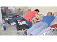 MHP'den kan bağışı daveti