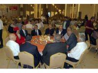 """Adıyaman'da """"Birlik ve Kardeşlik"""" iftarı"""