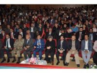 Tunceli'de 15. ayında 15 Temmuz şehitleri anıldı