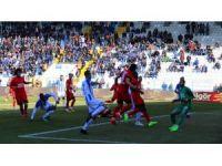 TFF 1. Lig: BB Erzurumspor: 0 - Ümraniyespor: 0