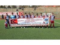 Arıcak Trabzonspor, Trabzonspor'dan destek bekliyor