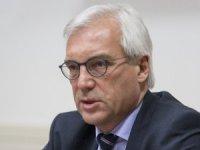 """Rusya Dışişleri Bakanlığı: """"Avrupa Konseyi'nin kararı kabul edilemez"""""""