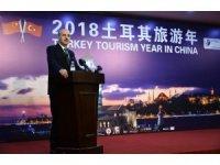 """Kültür ve Turizm Bakanı Kurtulmuş: """"Türkiye'nin Çin'de tanıtılması için bütün imkanlarımızı seferber edeceğiz"""""""