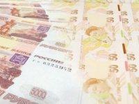 Türkiye-Rusya Yatırım Fonu'ndan projelere 1 milyar dolar