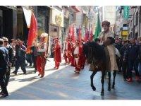 Kanuni Sultan Süleyman Han Doğumu'nun 523. Yıldönümü'nde Trabzon'da anılıyor
