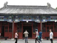 Çin'de camilere 'Çin bayrağını göndere çekin' çağrısı