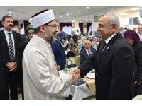 Emekli Diyanet mensupları iftar sofrasında buluştu