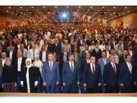 AK Parti aday tanıtım toplantısı yapıldı