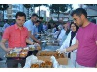 Müftülük'ten Şehit Aileleri ve Gazilere İftar Programı