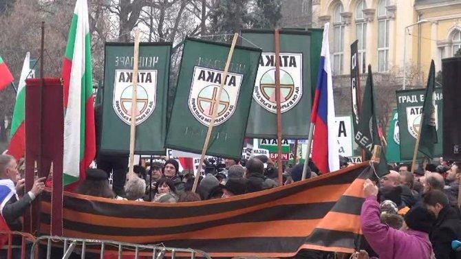 Aşırı sağcı Ataka partisi, Davutoğlu'nu protesto etti