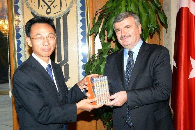 Konya İle Çin Arasında Ekonomik İşbirliği
